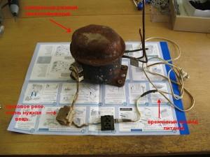 Затяжной запуск мотор-компрессора