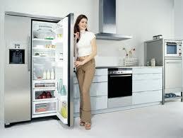 место для холодильника